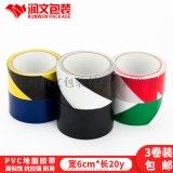 PVC绿白胶带 警示胶带 禁止胶带  胶带生产