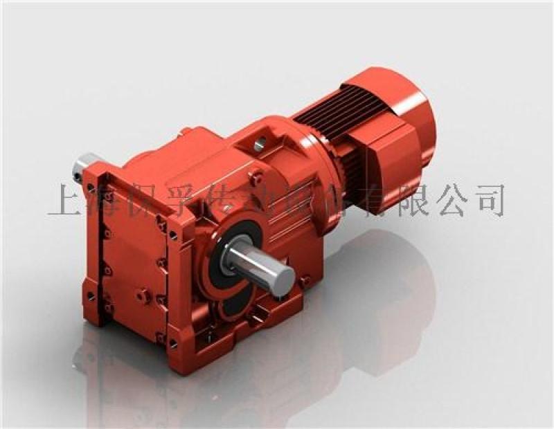 減速機丨螺旋錐齒輪減速機丨K97保證質量供貨穩定