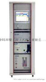 烟气在线分析仪  voc在线监测烟气检测仪
