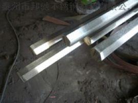 316不鏽鋼六角棒非標定制廠價銷售