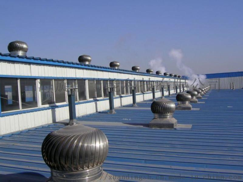 A500型無動力通風器600型無動力風帽屋頂排風機