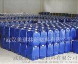 钛白粉分散剂 高岭土分散剂 滑石粉分散剂