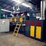 RCO催化燃燒廢氣處理環保達標