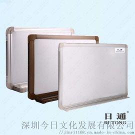 挂墙磁性黑板 平面磁性白板 日通磁性白板黑板