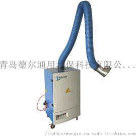 移动式焊接烟尘净化器焊接烟尘处理
