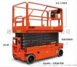南京液壓馬達全自行升降機遙控操作
