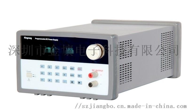 金壤電子高壓直流電源(KR-25001
