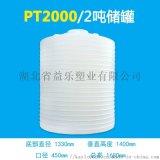 大悟生產廠家供應 各型號塑料儲罐