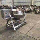 電加熱可傾式夾層鍋 熱效率高 加熱均勻安全可靠