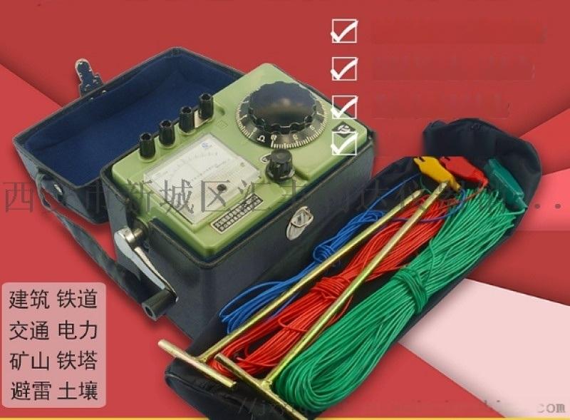 西安哪里有卖2500V绝缘电阻测试仪