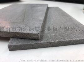 佛山玻镁板厂家直销 高强度灰色玻镁板