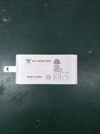 5V3A美规USB充电器白色,黑色充电头工厂