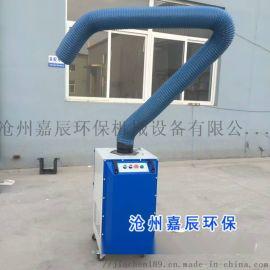 1.1KW移动式焊烟净化器  双臂焊接吸烟器