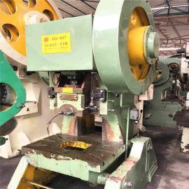 佛山二手JB23-16吨普通飞轮冲床 铸件机身钢板 性能稳定 数控机床