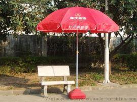专业制作户外伞、户外广告伞、太阳伞、户外遮阳伞制作