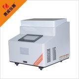 W\011低密度聚乙烯輸液瓶水蒸氣透過量測試儀