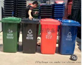北京四色分类环卫塑料垃圾桶挂车版