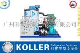KP50片冰机 KOLLER日产量5吨片冰机 块状冰机 保鲜专用 碳钢桶