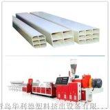 九孔电力格栅管设备 青岛多孔格栅管挤出生产线设备