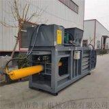 山西80噸小型臥式廢紙液壓打包機廠家
