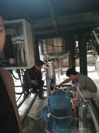 加热高温石蜡油水连续乳化设备