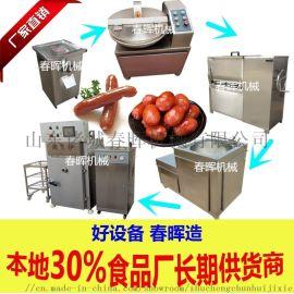 台湾烤肠灌肠机 台烤肠成套加工设备 绞肉拌馅一体机