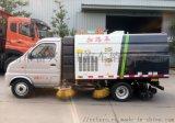 3吨扫路车 湿式扫路车 4吨扫路车多少钱