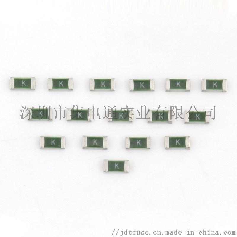 JFC1206-1150FS快断贴片保险丝1.5A