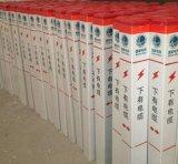 建築安全樁 立杆玻璃鋼標誌樁 服務區標誌樁廠商
