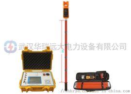 氧化鋅避雷器帶電測試儀-氧化鋅避雷器在線測試儀