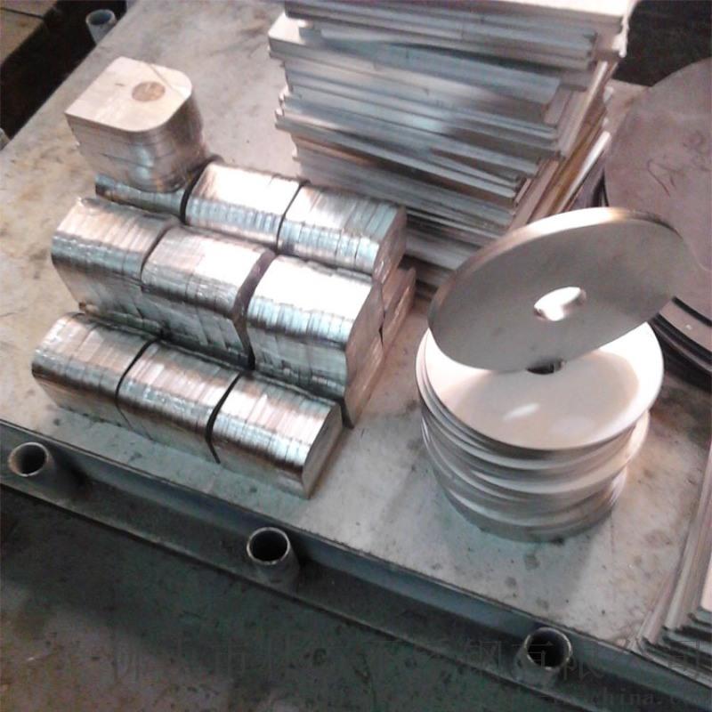徐州 板材激光切割 激光冲孔 割圆 铝铜切割