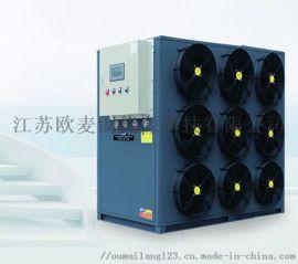厂家直销 欧麦朗快速除湿热泵烘干机 智能控制恒温
