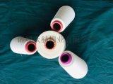 全竹纤维纱21支春竹纤维纱32支/竹纤维纱定制工厂