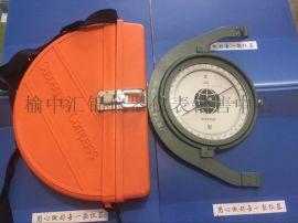 兰州DQL100-G1矿山悬挂罗盘仪