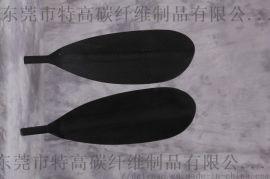 碳纤维船桨定制  碳纤维船桨  碳纤维划船船桨