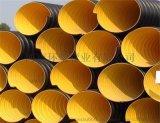 三门峡大口径HDPE钢带增强波纹管价格低型号全