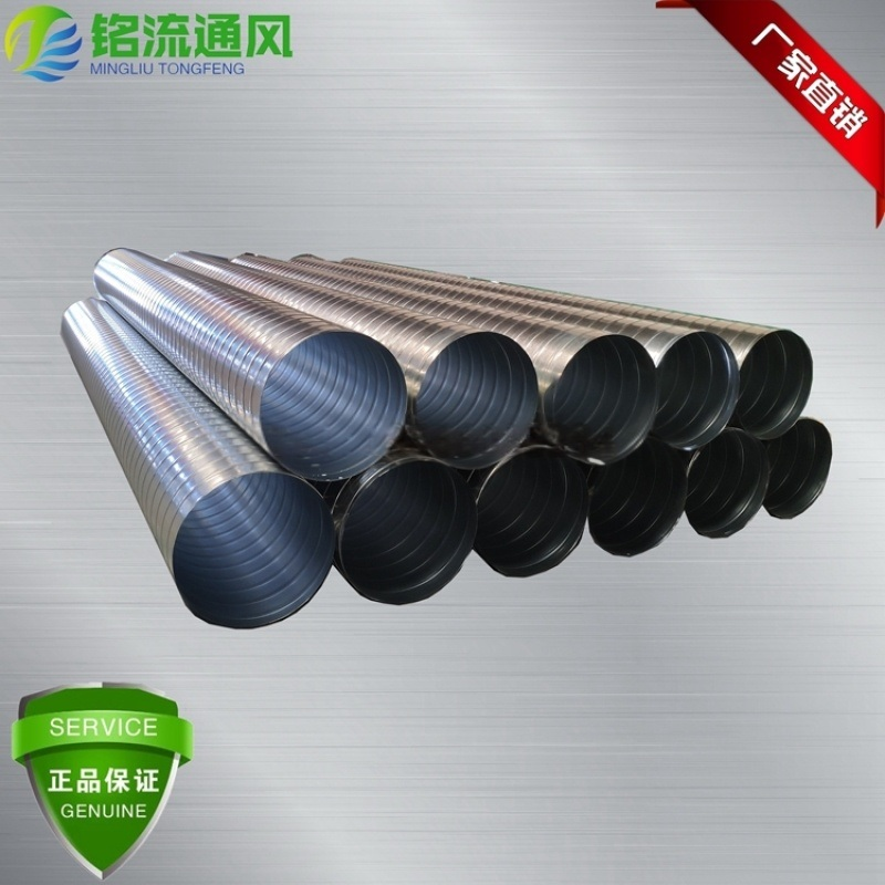 薄壁不锈钢螺旋风管DN1100 广东通风管道