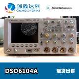 租售 DSO6102A 安捷伦示波器