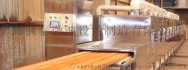 家具木材木板水性漆微波快速低温干燥设备厂家全自动