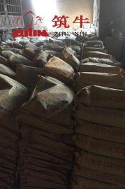 威海高强无收缩灌浆料厂混凝土结构加固灌浆料