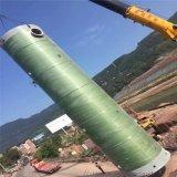 重庆智能一体化预制泵站生产厂家  星宝环保