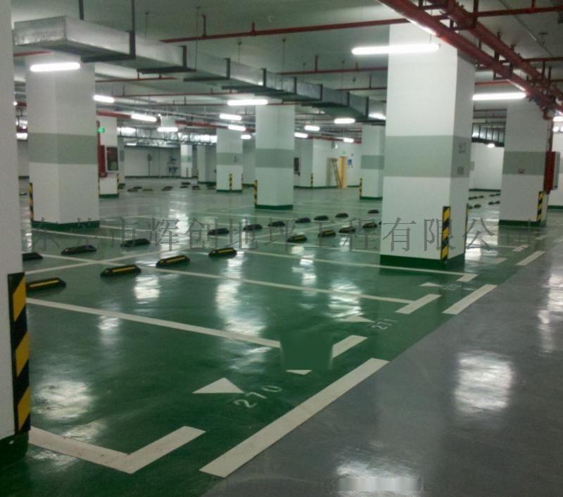 开平市水性环保型地坪漆,耐磨环氧地坪漆