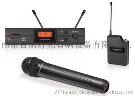 Audio-Technica铁三角无线放筒 铁三角会议话筒 铁三角界面话筒