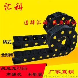 数控机床拖链 尼龙拖链 电缆拖链坦克链