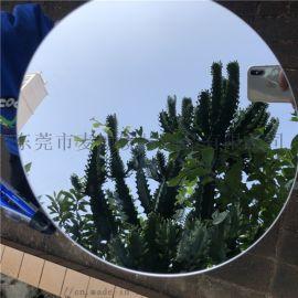 万花筒镜片 电镀双面银色镜片 塑料亚克力镜面板 不透光双面镜