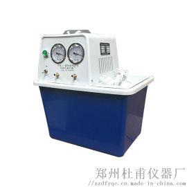 循环水真空泵(SHB-3)