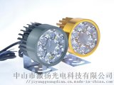 摩托車LED前大燈改裝踏板車外置大燈