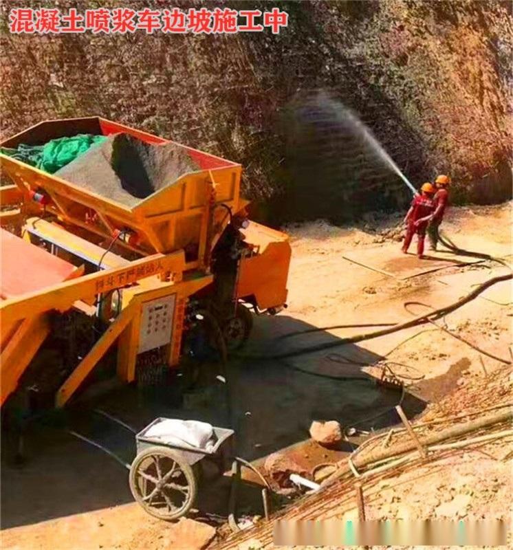安徽宣城混凝土噴漿車/噴漿臺車市場走向