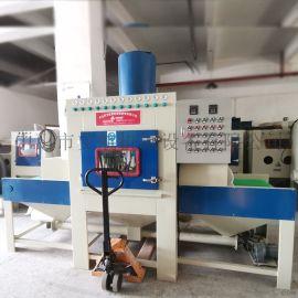 佛山自动喷砂机,铝管表面处理自动输送式喷砂机
