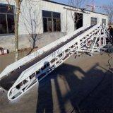 厂家推荐碎矿石运输机 不滑料挡边输送机xy1